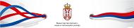 Министарство просвете, науке и технолошког развоја